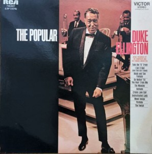 The Popular Duke Ellington 740.627 [WINYL]